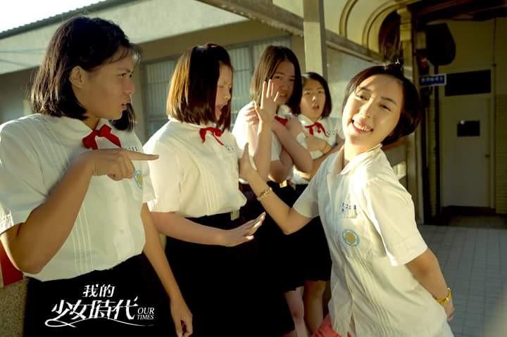 20151015-陳穎-我的少女時代_p5